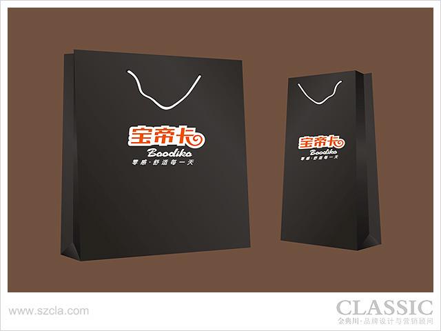 深圳服裝vi設計公司-皮具企業形象-專業品牌設計公司